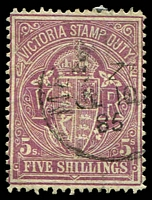 Lot 2077:1884-96 Stamp Duty Typo Wmk 1st V/Crown Perf 13 SG #260c 5/- pale claret/yellow.
