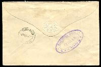 Lot 3132 [2 of 2]:1908 OHMS Registered cover to Claremont with 4d Swan perf 'OS' tied by Perth cds 17NOV08 with black boxed 'UNCLAIMED' at left and backstamped with Dead Letter Office GPO Perth Oval 18 DEC 1908.