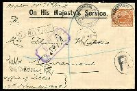Lot 3132 [1 of 2]:1908 OHMS Registered cover to Claremont with 4d Swan perf 'OS' tied by Perth cds 17NOV08 with black boxed 'UNCLAIMED' at left and backstamped with Dead Letter Office GPO Perth Oval 18 DEC 1908.