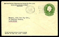 Lot 3820:1953-57 3d Green QEII Large Die BW #ES91 on envelope for British Patent Perforated Paper Co Pty Ltd used in 1954.
