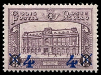 Lot 3540:1933 Postpacket Mail SG #B645 4Fr on 6Fr dark lilac.