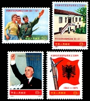 Lot 20317:1971 30th Anniversary of Albanian Workers Party SG #2470-73 set, Cat £140. (4)