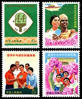 Lot 20102:1971 Afro-Asian Table Tennis Tournament SG #2466-9 set, Cat £200 (4)
