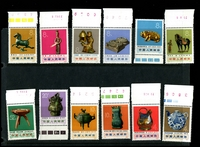 Lot 20321:1973 Historical Relics SG #2537-48 set. (12)