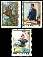 Lot 20104:1973 International Working Womens Day SG #2504-6 set Cat £60. (3)
