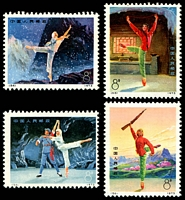 Lot 20106:1973 Revolutionary Ballet SG #2516-9 set, Cat £160 (4)