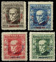 Lot 3375:1926 Sokol Congress SG #249-52 Ovpt set of 4.