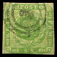 Lot 3666:1854 Imperf SG #12 4s green four margins good to close, Cat £100.