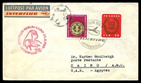 Lot 3637 [1 of 2]:1965 Berlin - Cairo cover with adhesives tied by Special cancel with red cachet at left 22.6.1965.