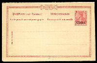 Lot 19410 [1 of 2]:1900 HG #13 10pfg+10pfg carmine with reply card.
