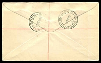 Lot 3549 [2 of 2]:1937 illustrated Registered cover with KGVI Coronation set tied by light Ocean Island cds 12 My 37.