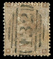 Lot 3795:1862-64 QV Small Uncoloured Letters in Each Corner Wmk Emblems SG #87 9d straw, Cat £350.