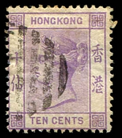 Lot 4196:1880 QV New Colours and Values SG #30 10c mauve.