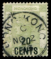 Lot 3753:1891 QV Surcharges SG #45 20 cents on 30c yellowish green.
