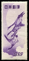 Lot 4061:1949 Flying Geese SG #556 8y fine mint.