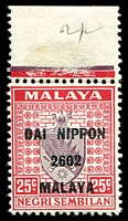 Lot 4119:1942 On Negri Sembilan SG #J236 25c dull purple and scarlet with Dai Nippon Ovpt, marginal example.
