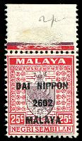 Lot 24852:1942 On Negri Sembilan SG #J236 25c dull purple and scarlet with Dai Nippon Ovpt, marginal example.