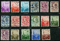 Lot 25223:1951 International Court of Justice: SG #J20-36 set fine used plus 1977 set. (17)