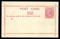 Lot 5212:1877 QV Thicker Card and Smaller Format HG #3 1d rose on white stock