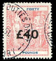 Lot 4468:1940-58 Arms: £40 Pink with overprint fiscally used.