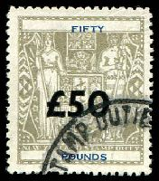 Lot 4187:1940-58 Arms: £50 grey with overprint fiscally used.