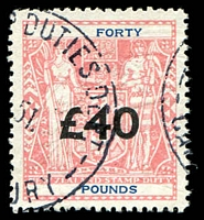 Lot 23815:1940-58 Arms: £40 Pink with overprint fiscally used.