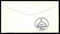 Lot 27291 [2 of 2]:1967 Hong Kong - Papua New Guinea AAMC #1610 Illustrated Qantas cover with adhesives tied by Hong Kong cds 15SP67.