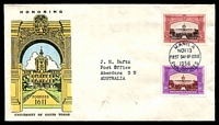 Lot 27384 [1 of 2]:1956 University of Santo Tomas set tied to illustrated FDC by Manila cds Nov 13 1956.