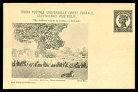 Lot 7315:1898 QV Sideface Views With 2 Line Heading HG #11 1½d chocolate on buff with scene 'Sheep under a Bottle-tree, Western Queensland'.