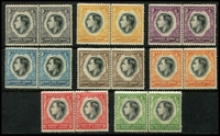 Lot 25487:1937 Coronation KGVI SG #97-104 set in pairs. (16)