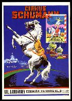 Lot 4413:1987 Circus 2.10 Circus tied to maximum card by Stockholm cds 10 10 1987, great thematic.