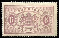 Lot 4468:1881 Perf 13: SG #O31e 6o violet, Cat £33.