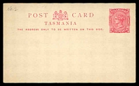 Lot 2019:1883 Border Removed London Printing HG #2 1d carmine rose on white stock