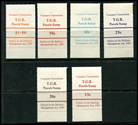Lot 1768:1976 Parcel Stamps set to $1. (6)