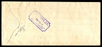 Lot 3408 [2 of 2]:1912 OHMS: Registered long envelope with WA 2d yellow X2 perf 'OS' tied by Perth cds 29 Nov 12 with boxed UNCLAIMED handstamp in black at left and red Perth Registration label, boxed DLO PERTH 15 JAN 1913 handstamp in violet, with backstamp Registered PO Kalgoorlie 2 DEC 1912 in violet.