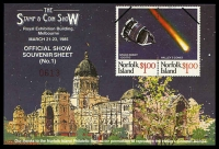 Lot 925:1985 Stamp & Coin Show: Melbourne Official Souvenir Sheet.