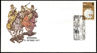 Lot 4356:1981 Beersheba Day illustrated cover with adhesive tied by commerative cancel MILPO Puckapunyal 31 OCT 1981, unaddressed.
