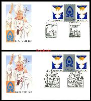 Lot 894:1986 Papal Visit set of nine illustrated covers with Papal visit gutter pair overprints tied by special commemorative cancels, unaddressed. (9)
