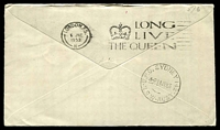 Lot 4805 [2 of 2]:1953 Australia - England AAMC #1317 illustrated cover for Coronation of QEII with Aust 2/- Coronation pair tied by Sydney cds 2 JE 53 with Coronation Flight cachet at left and backstamped London 6 JNE 1953.