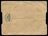Lot 1121 [2 of 2]:1944 usage of Bank Pass Book envelope with 1½d Melbourne meter cancel 11SEP44 in red.