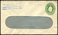 Lot 872:1928-37 1d Green KGV Oval BW #ES64 on window face envelope.