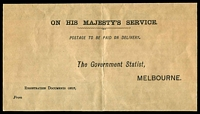 Lot 4331:1900s OHMS Government Statist large unused wrapper, unusual survivor.