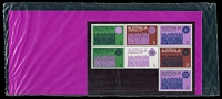 Lot 3469:1971 Christmas BW #578w block of seven in sealed PO Pack
