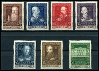 Lot 3574:1948 80th Anniversary of Association of Creative Artists SG #1145-51 set. (7)