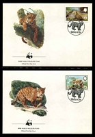 Lot 18014 [2 of 3]:1983 Jaguar MUH set on WWF pages giving details of this threaten species comes together with set on WWF illustrated FDCs, unaddressed nice lot.