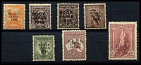 Lot 17729:ACSC #J1-7 1946 overprint set. (7)