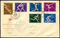 Lot 3200:1960 Olympics set tied to illustrated FDC, unaddressed.
