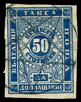 Lot 20633:1883-86 Imperfs SG #D52 50st deep blue on smooth paper, Cat £23.