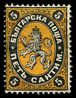 Lot 3621:1879 SG #1 5c black & orange, part og.