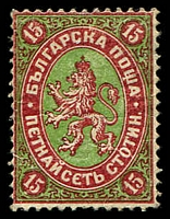 Lot 3795:1881 SG #15 15St green & maroon.